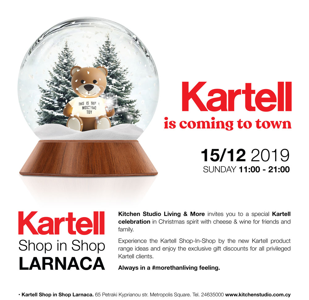 kartell christmas event invitation