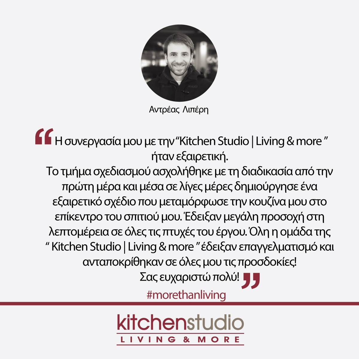 kitchen renovation cyprus larnaca kitchen studio living and more euromobil zalf bedroom solutions reviews testimonial antreas liperis